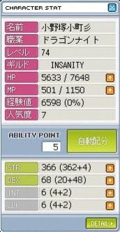 Maple_100402_213250_084.jpg