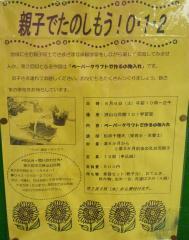 20130730_092300-1.jpg