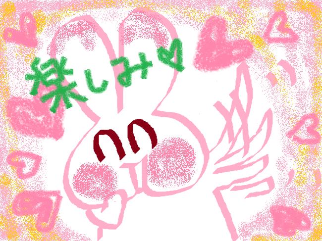 無題rew (3)