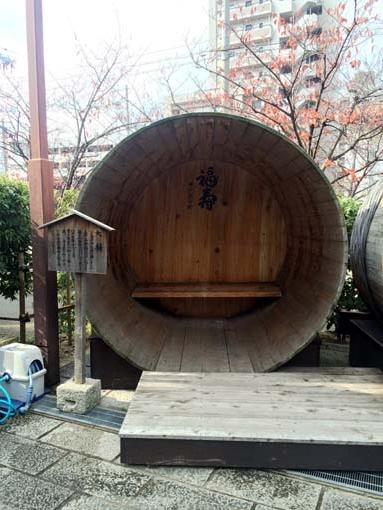 fukujyusyuzo2-h261121.jpg