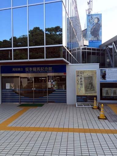 ryouma4-H261027.jpg