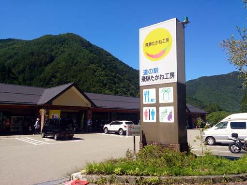 takanekobo-H260915.jpg