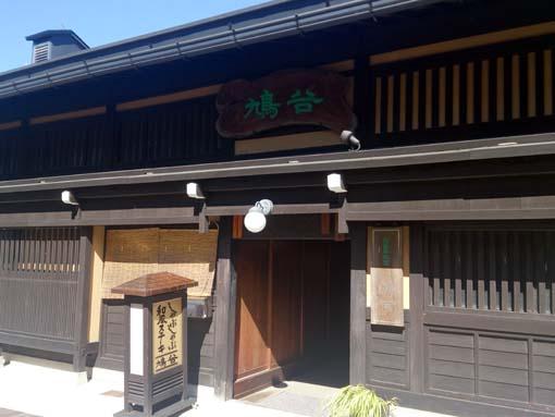 takayama3-H260915.jpg