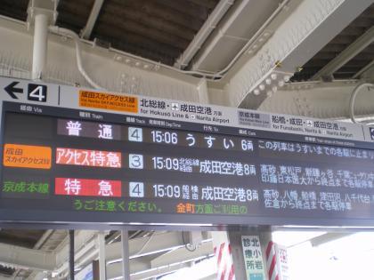 シンガポール2013.3青砥駅