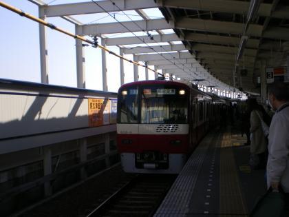 シンガポール2013.3青砥駅アクセス特急