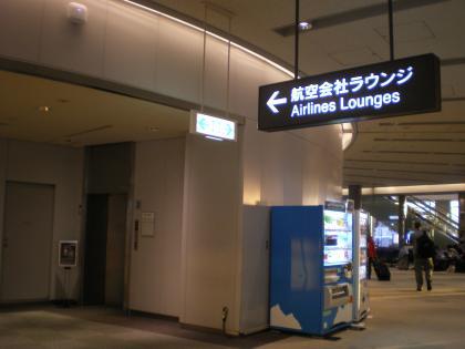 シンガポール2013.3デルタ航空ラウンジ入口