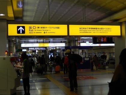 バンコク2013.5京成空港駅(出発)