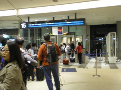 シンガポール2013.3成田搭乗