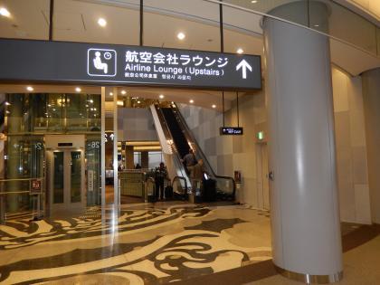 バンコク2013.5成田DLスカイクラブ入口