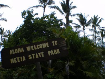 ハワイ2012.7サンドバーツアー途中休憩