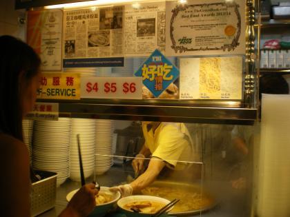 シンガポール2013.3ホーカーズカレー麺店舗2