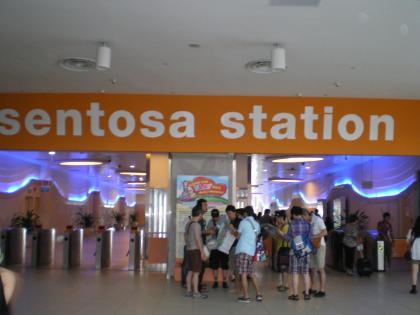 シンガポール2013.3セントーサ駅