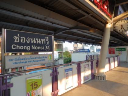 バンコク2013.5スカイトレイン駅ホーム