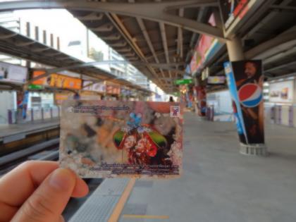 バンコク2013.5スカイトレイン1日券