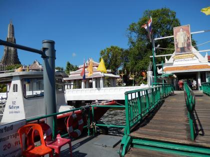 バンコク2013.5暁の寺渡し船乗場4