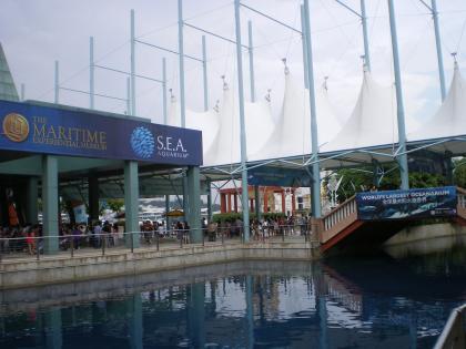 シンガポール2013.3マリタイムミュージアム外観2