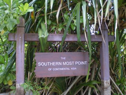 シンガポール2013.3セントーサアジア最南端看板