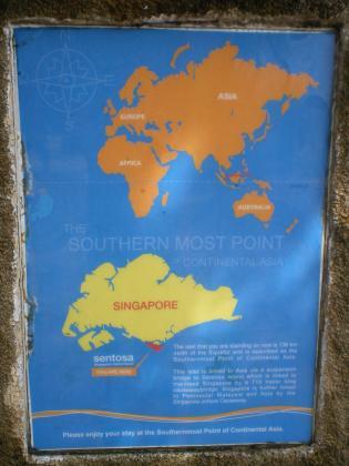 シンガポール2013.3セントーサ島アジア最南端碑2