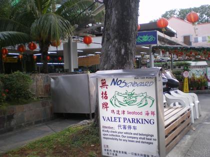 シンガポール2013.3ノーサインボード店頭