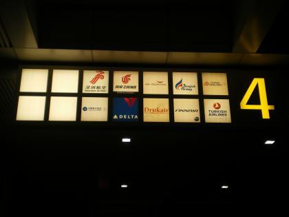 シンガポール2013.3チャンギ空港航空会社案内
