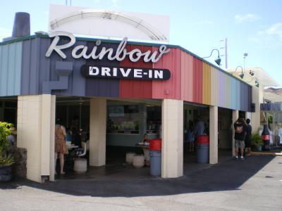 ハワイ2012.7・5日目散策(レンボードライブイン店舗)