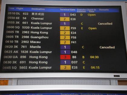 シンガポール2013.3チャンギ空港出発案内