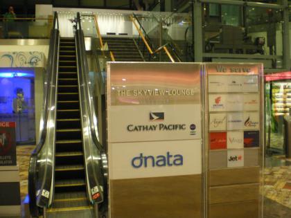 シンガポール2013.3チャンギ空港スカイビューラウンジ入口
