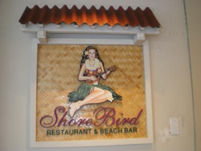 ハワイ2012.7・5日目夕食ショアバート店舗゙②