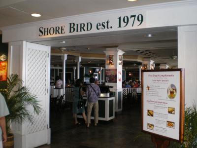 ハワイ2012.7・5日目夕食ショアバード店舗①