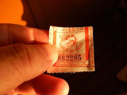 バンコク2013.5チャオプラヤエキスプレス乗船券