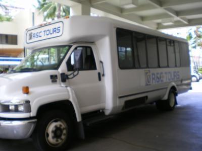 ハワイ2012.7・帰国(迎えバス)