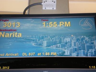 ハワイ2012.7帰国(出発ゲート案内)