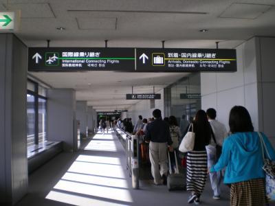 ハワイ2012.7帰国(成田到着①)