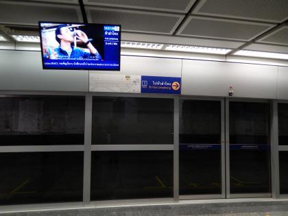 バンコク2013.5地下鉄駅ホーム