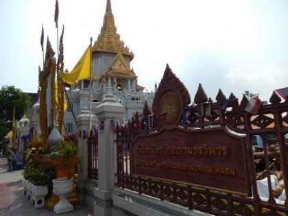 バンコク2013.5黄金仏寺院入口