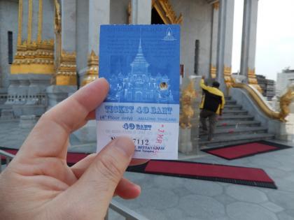 バンコク2013.5黄金仏寺院入場券