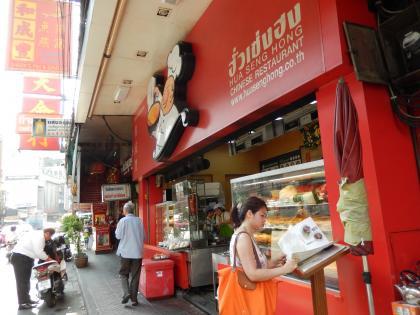 バンコク2013.5フカヒレ名店