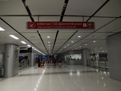 バンコク2013.5空港急行空港駅コンコース