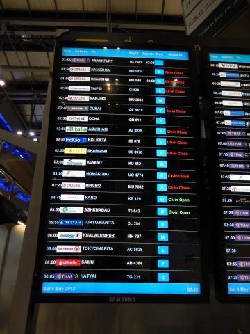 バンコク2013.5空港出発案内