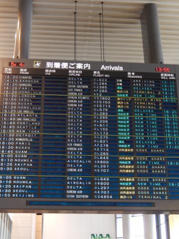 バンコク2013.5成田到着案内