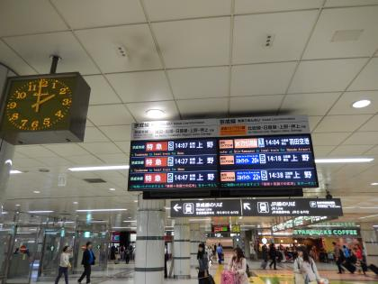 バンコク2013.5成田京成空港駅案内