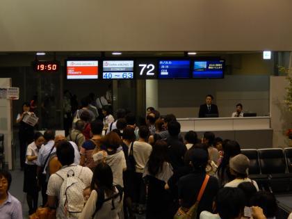 ハワイ2013.7成田搭乗ゲート