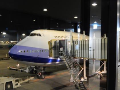 ハワイ2013.7成田チャイナエアライン747型機