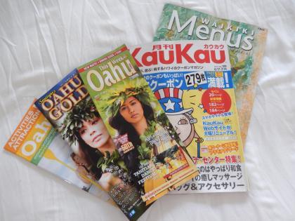 ハワイ2013.7無料情報誌