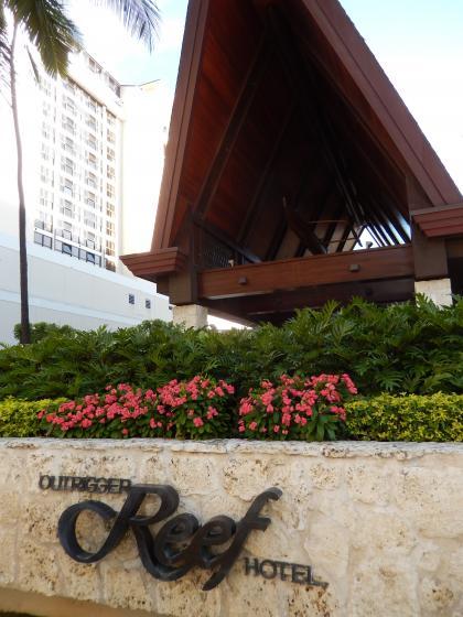 ハワイ2013.7アウトリガーリーフホテル前