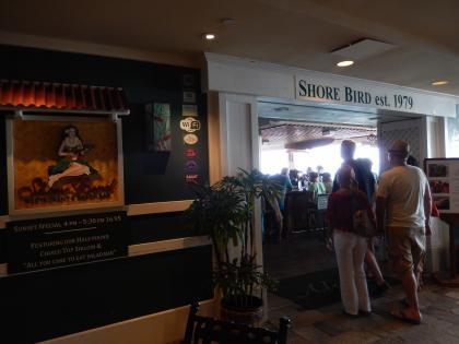 ハワイ2013.7ショアバード入口