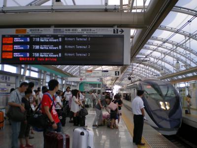 台湾2012.8日暮里駅