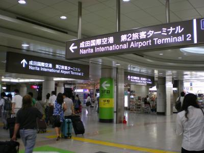 台湾2012.8空港第二ターミナルへ
