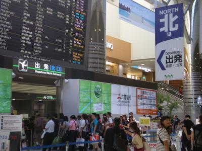 台湾2012.8成田第二ターミナル保安検査場入口