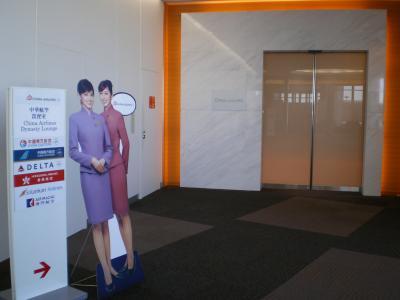 台湾2012.8中華航空ラウンジ入口